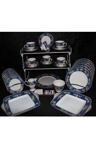 Wedgwood Fine Bone China Blue Siam Pattern Rare Tea Set