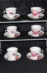 Gainesborough Peach and Red Rose H 37 7 Pattern Fine Bone China Vintage Tea Set . An 18 Piece Set of Six Trios